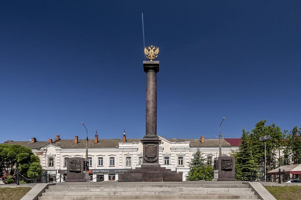 Стела «Вязьма – город воинской славы»
