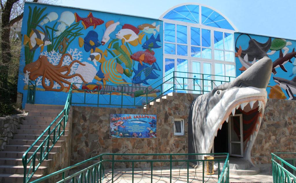 Морской аквариум в Алуште