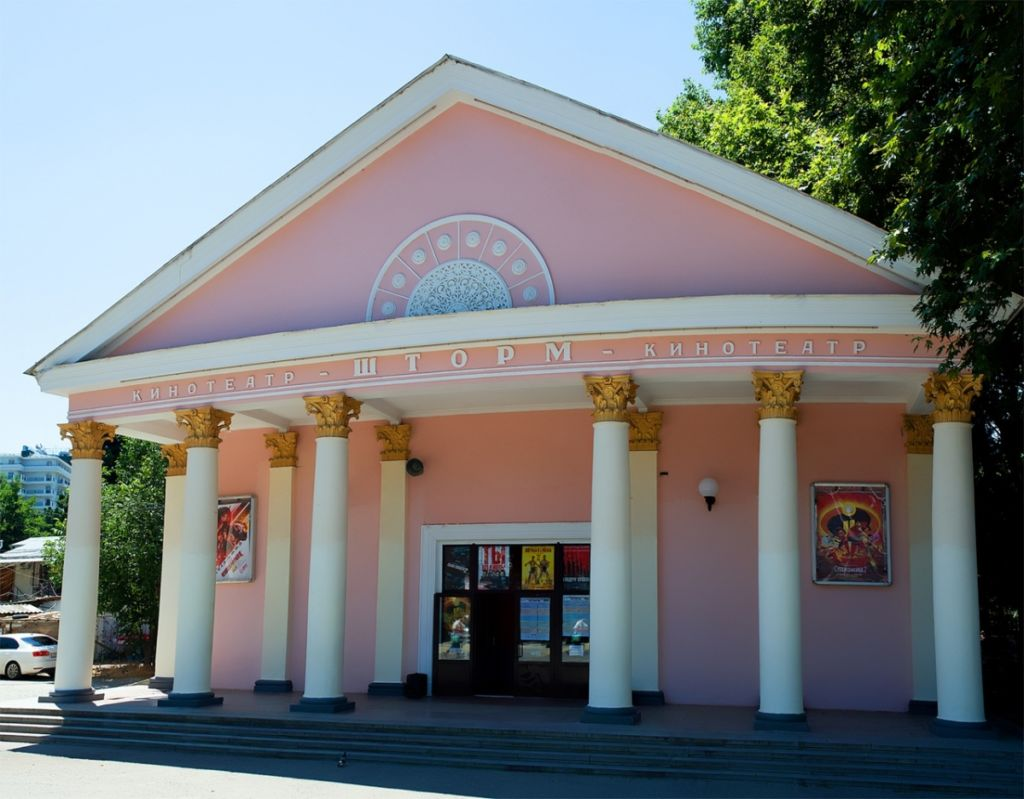 Кинотеатр Шторм