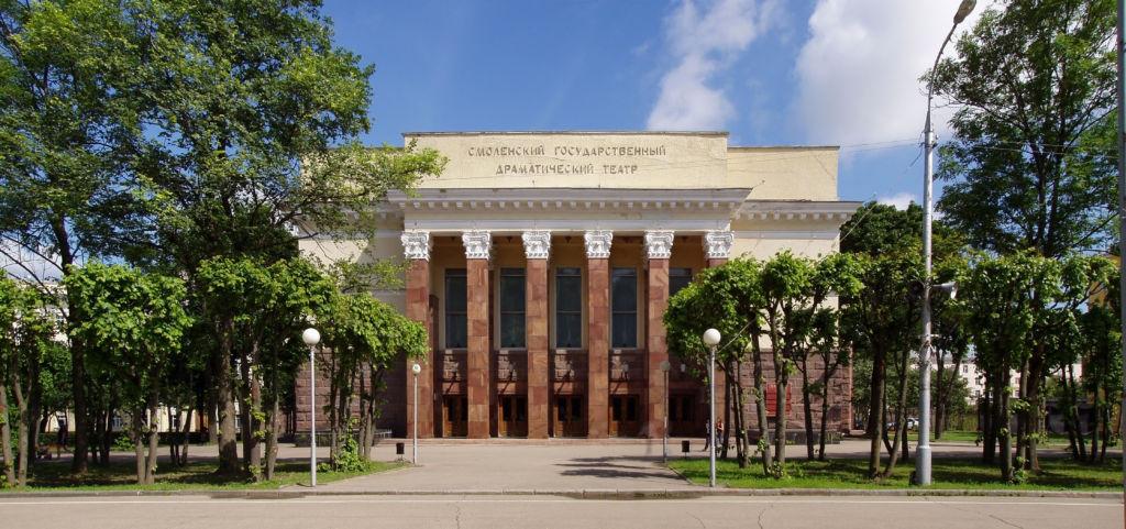 Драматический театр имени А. С. Грибоедова