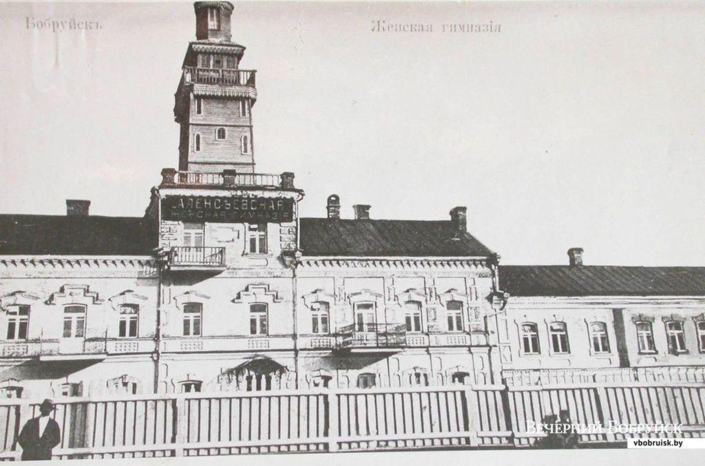 Это старинное здание, построенное ещё в 1906 году