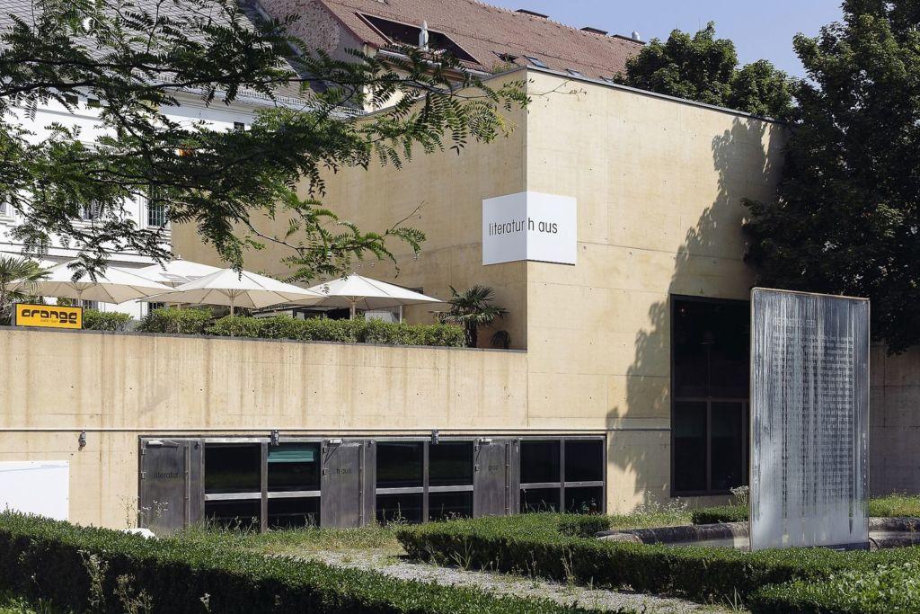 Литературный дом-музей Граца