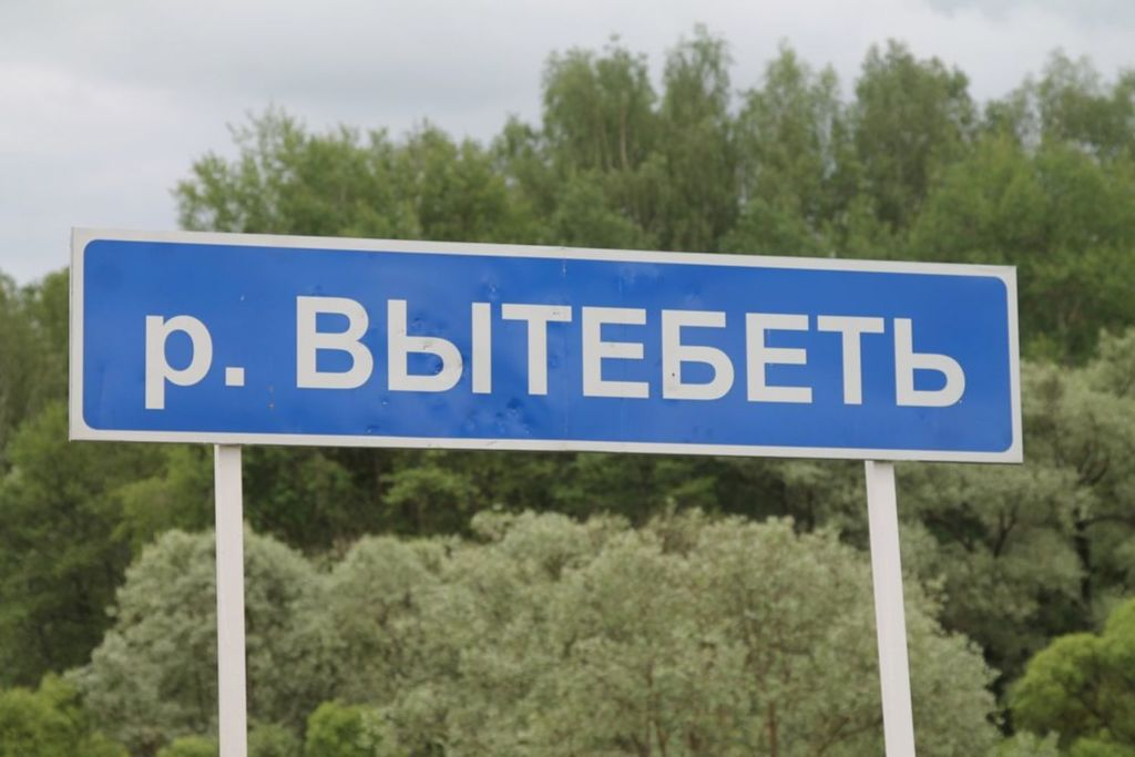 Названа в честь волгоокских племен, проживавших тут 6 веков назад