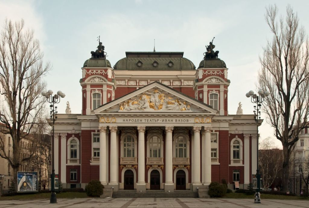 Театр имени Ивана Вазова