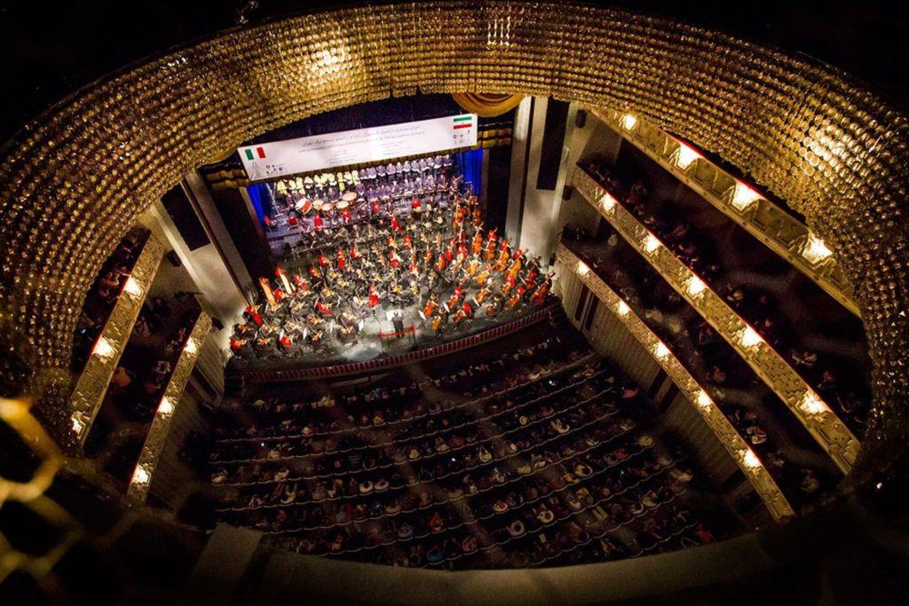 Оперный театр им. Рудаки