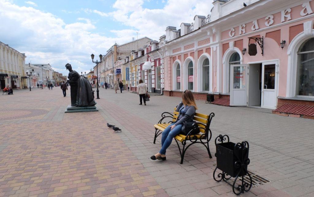 Коммунальная улица