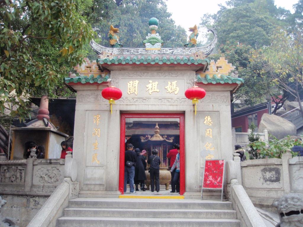 Храм A-Ma («Ma Kok Miu»)