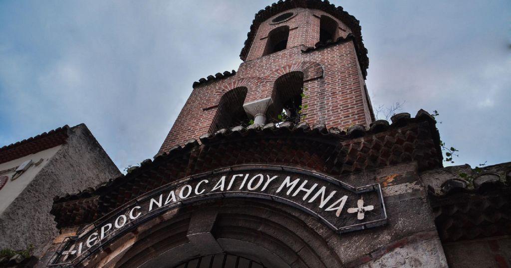 Собор Святого Мины и церковь Святой Екатерины