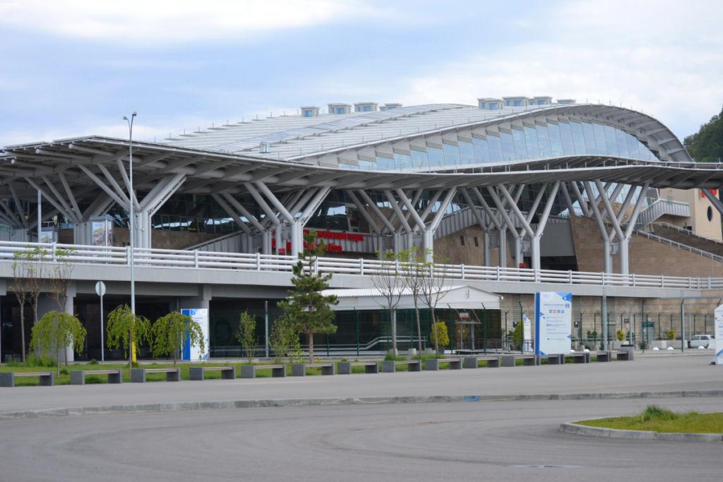 """Железнодорожный вокзал """"Имеретинский курорт"""