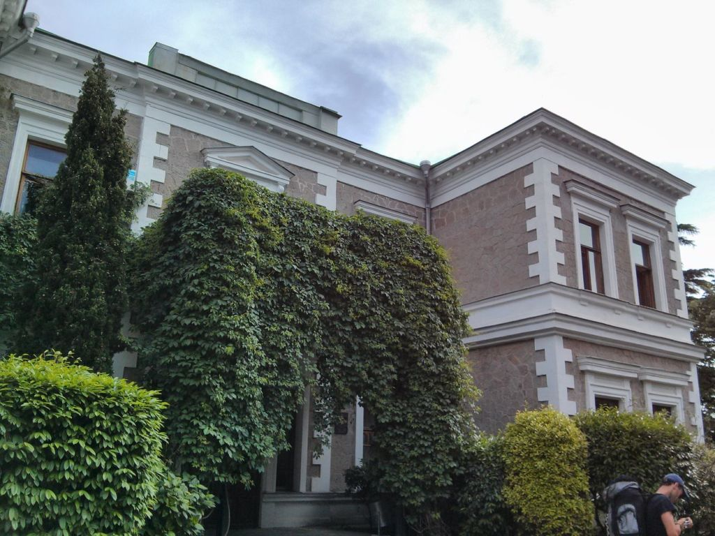 В наше время дом Кузнецова находится на территории санатория