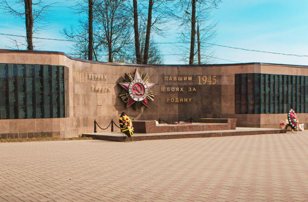Мемориальный сквер
