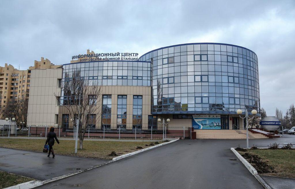 Информационный центр Волгодонской АЭС