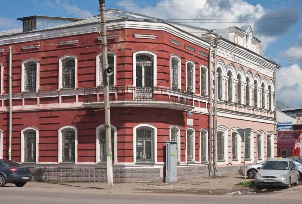 Был основан в начале 30-х годов XX века