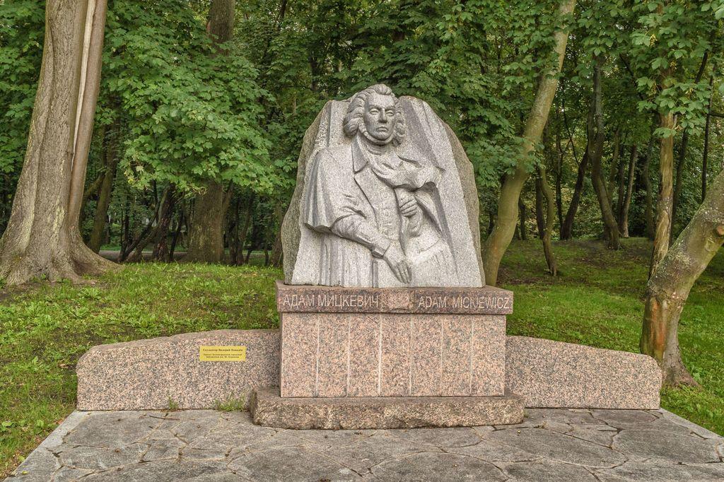 Адам Мицкевич — поэт и деятель свободного движения из Польши